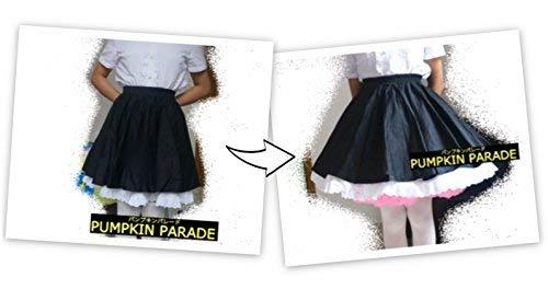『パンプキンパレード ドレス パニエ ふわふわケーキ ハロウィン 衣装 コスプレ 大人 女性 仮装 コスチューム 白』の4枚目の画像