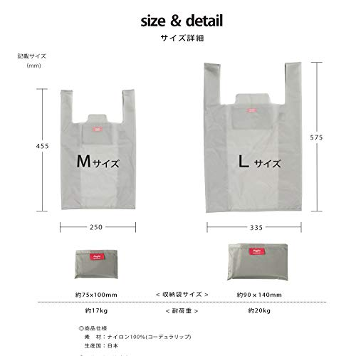 [アソボーゼ]Regileレジルエコバッグメンズ日本製折りたたみコンビニ袋ZE-V168(パープル・M)
