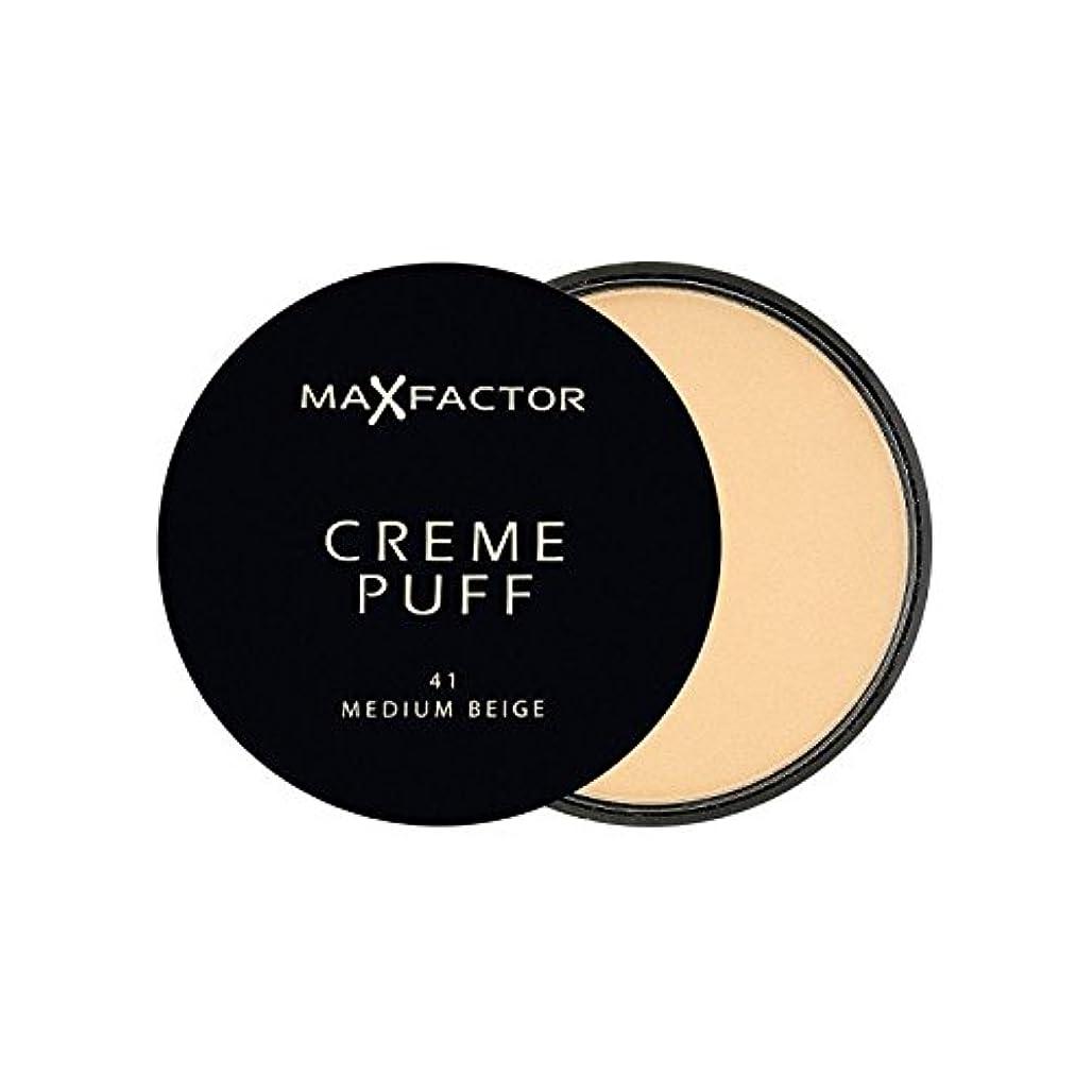 ゴミ箱明日会員マックスファクタークリームパフ粉末コンパクト媒体ベージュ41 x2 - Max Factor Creme Puff Powder Compact Medium Beige 41 (Pack of 2) [並行輸入品]