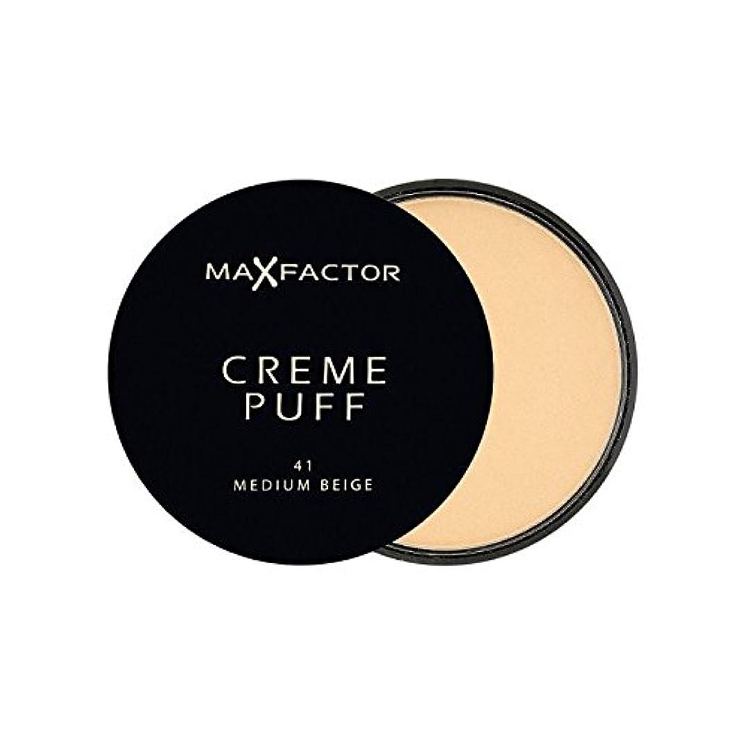 特徴づける遺棄された授業料マックスファクタークリームパフ粉末コンパクト媒体ベージュ41 x4 - Max Factor Creme Puff Powder Compact Medium Beige 41 (Pack of 4) [並行輸入品]
