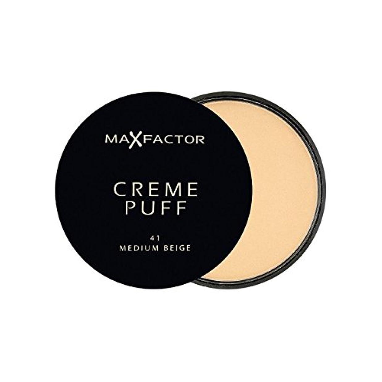 オプショナルハムアフリカ人Max Factor Creme Puff Powder Compact Medium Beige 41 (Pack of 6) - マックスファクタークリームパフ粉末コンパクト媒体ベージュ41 x6 [並行輸入品]