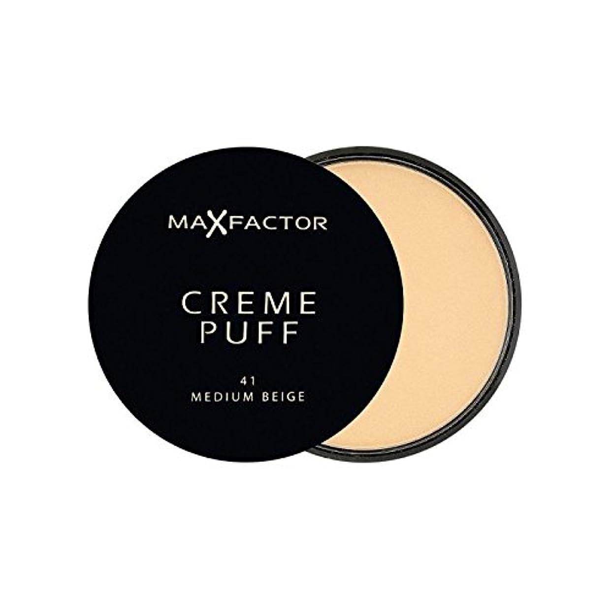 お香グローブ編集するマックスファクタークリームパフ粉末コンパクト媒体ベージュ41 x4 - Max Factor Creme Puff Powder Compact Medium Beige 41 (Pack of 4) [並行輸入品]