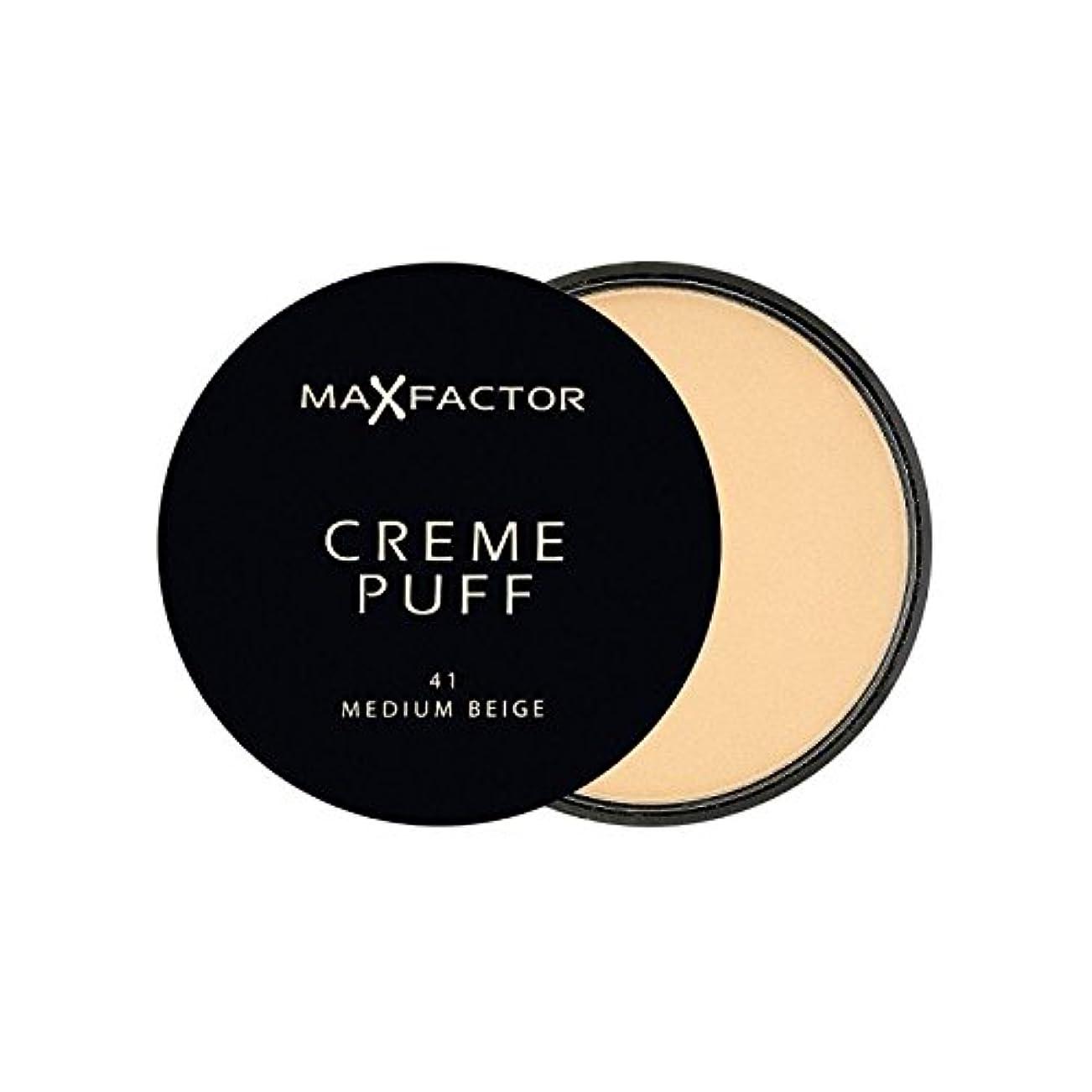 疫病女王ディスコマックスファクタークリームパフ粉末コンパクト媒体ベージュ41 x2 - Max Factor Creme Puff Powder Compact Medium Beige 41 (Pack of 2) [並行輸入品]