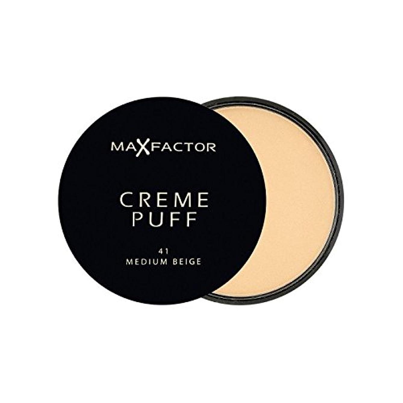 スペインの面では監査Max Factor Creme Puff Powder Compact Medium Beige 41 (Pack of 6) - マックスファクタークリームパフ粉末コンパクト媒体ベージュ41 x6 [並行輸入品]