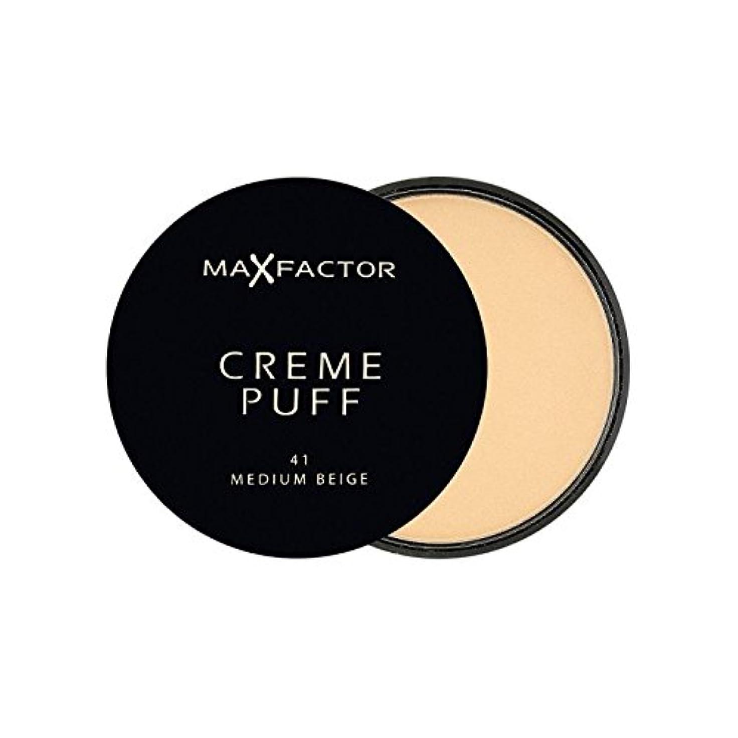翻訳する社会侵入するマックスファクタークリームパフ粉末コンパクト媒体ベージュ41 x4 - Max Factor Creme Puff Powder Compact Medium Beige 41 (Pack of 4) [並行輸入品]