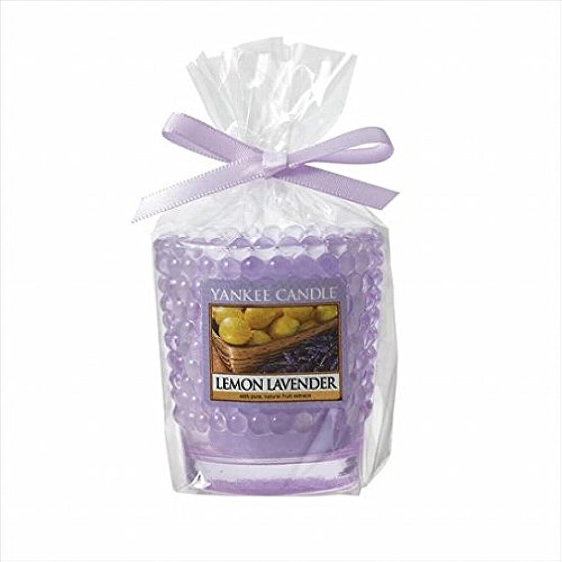 カメヤマキャンドル(kameyama candle) YANKEE CANDLE サンプラーギフト 「 レモンラベンダー 」