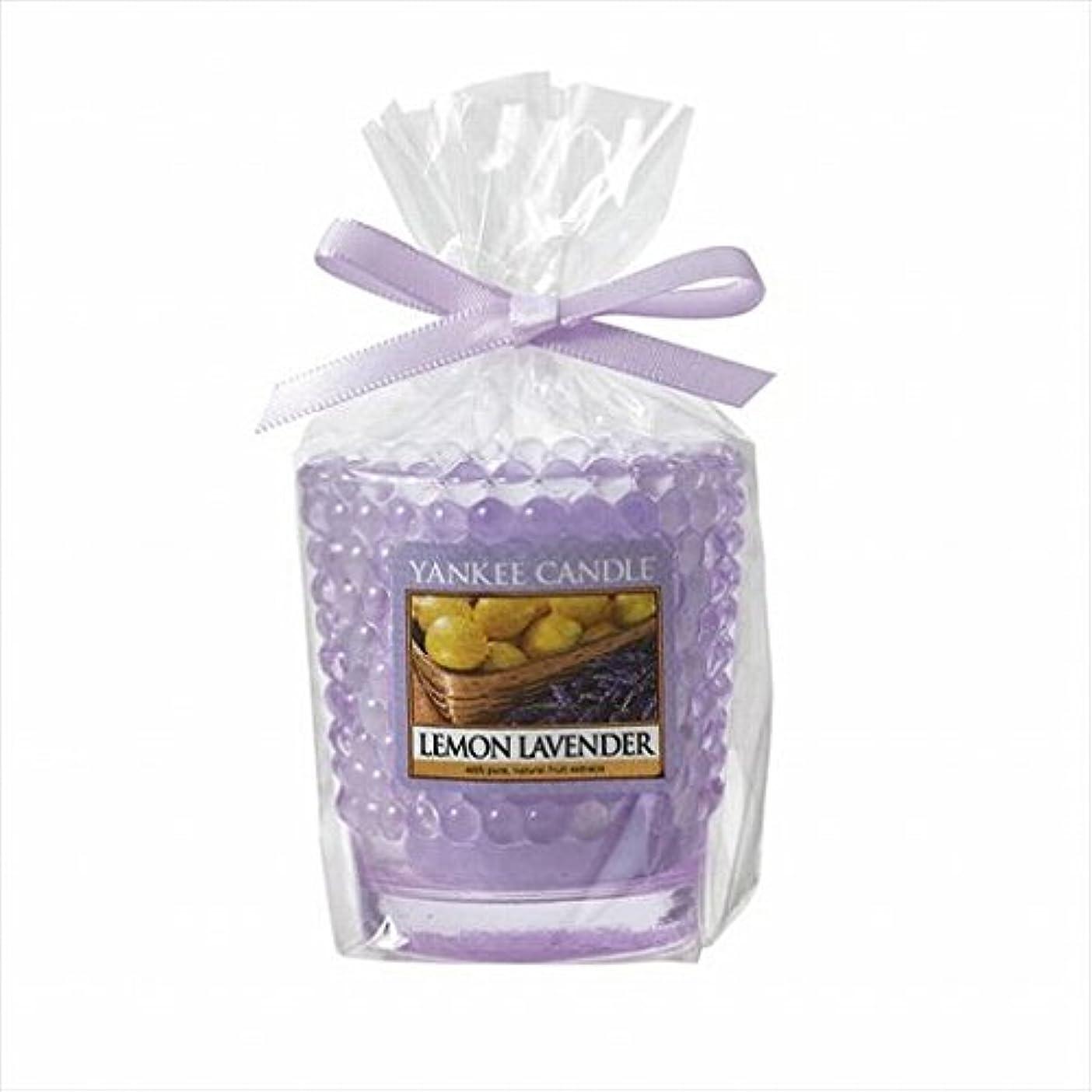 離れてバーガー空白カメヤマキャンドル(kameyama candle) YANKEE CANDLE サンプラーギフト 「 レモンラベンダー 」