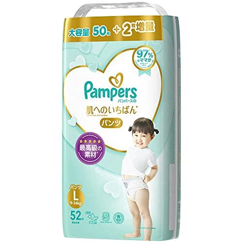 【パンツ Lサイズ】パンパース オムツ 肌へのいちばん (9~14kg) 52枚 【Amazon限定品】