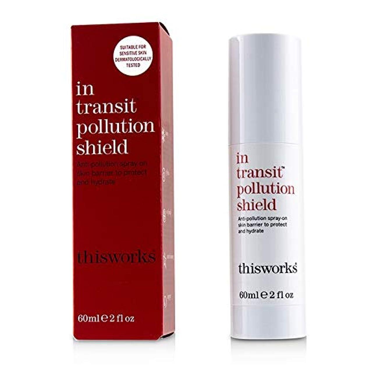 コウモリ愛情深い多様なThisWorks In Transit Pollution Shield 60ml/2oz並行輸入品