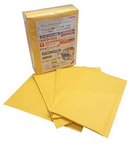 [ミライナチュール]クッション封筒シール付き定形外クリックポストネコポス対応封筒黄色非防水タイプ【Mサイズ50枚セット】