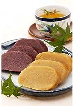 宝餅本舗のこっぱ餅(詰合せ)3個入り(天草特産品ショップ)