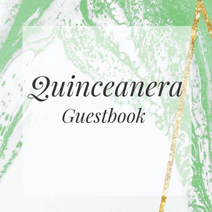 Quinceanera Guestbook: Green Abstract Happy Birthday Event Signing Celebration Guest Visitor Book w/ Photo Space Gift Log - Party Reception Advice ... for Special Sweet Memories - Unique Idea