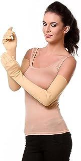 Generic nawani 1 Pair Cotton Full Hand Gloves Sun Protection Gloves for Women Skin Colour (WV01RCA08902)