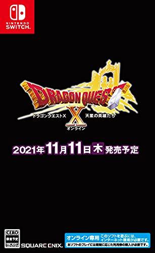 ドラゴンクエストX 天星の英雄たち オンライン - Switch