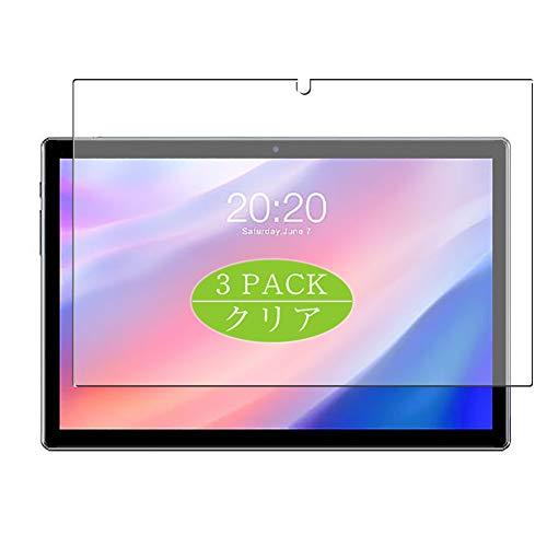 VacFun 3 Piezas HD Claro Protector de Pantalla Compatible con Teclast P20HD P20 HD 10.1', Screen Protector Sin Burbujas Película Protectora (Not Cristal Templado) New Version