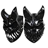 Slaughter to Prevail Demon's Resin Mask Kid of Darkness Mouth Can Move Deathcore Band Cosplay Accessory (One Size, Black)