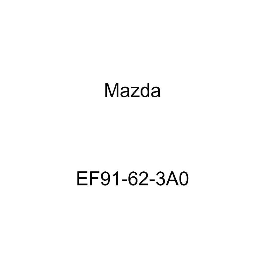 Mazda EF91-62-3A0 Trunk Lock Actuator Motor
