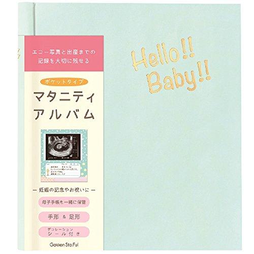 学研ステイフル マタニティアルバム ブルー D26002