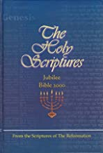 The Jubilee Bible 2000 (Blue Cover)