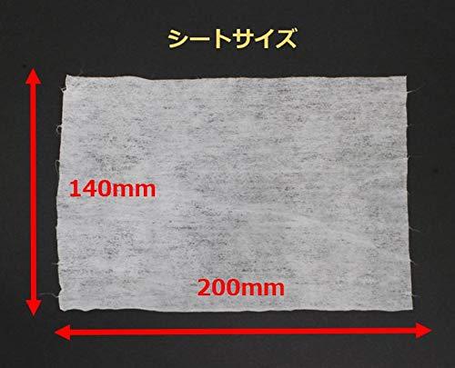日本製紙クレシア クレシア 消毒ウェットタオル 100枚入