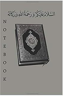 assalamu alaikum wa rahmatullahi wa barakatuh, note book: islamic journal note book can be used by all muslim men and wome...