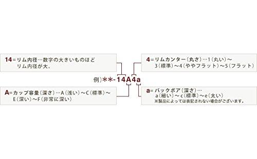 YAMAHA(ヤマハ)『マウスピース(BB-67C4)』