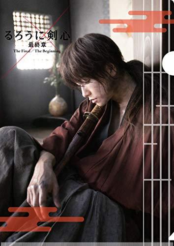 Rurouni Kenshin Final Chapter The Final/Clear File A IG3485