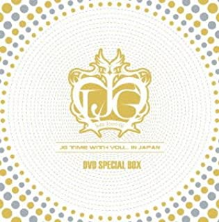 「JG TIME with you...in JAPAN」DVD SPECIAL BOX