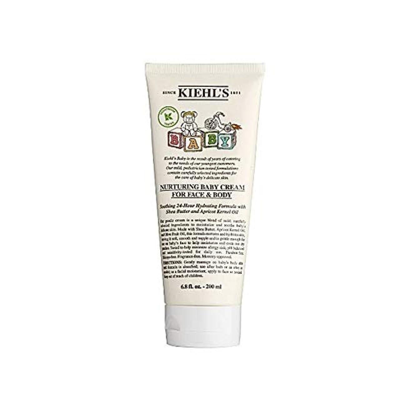 ランクリレーパウダー[Kiehl's ] キールズベビークリーム200ミリリットル - Kiehl's Baby Cream 200ml [並行輸入品]