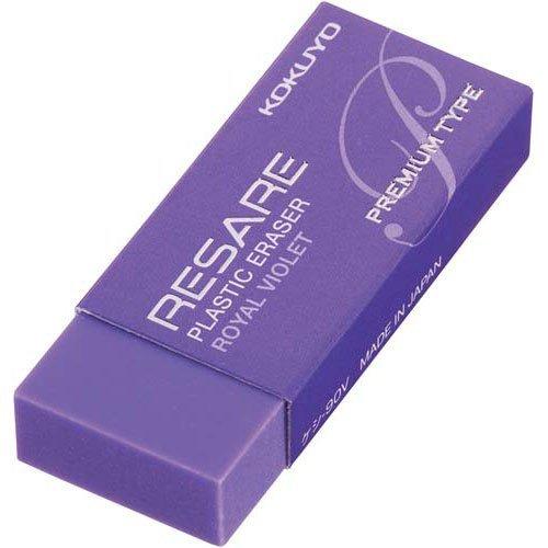 コクヨ 消しゴム リサーレ プレミアムタイプ 紫 10個セット