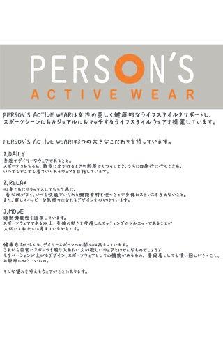 『(パーソンズ) PERSON'S ウインドブレーカー レディース 裏地メッシュ ジャケット パールグレー LL』の4枚目の画像