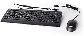 Lenovo USB Keyboard and USB Mouse Combo Wired
