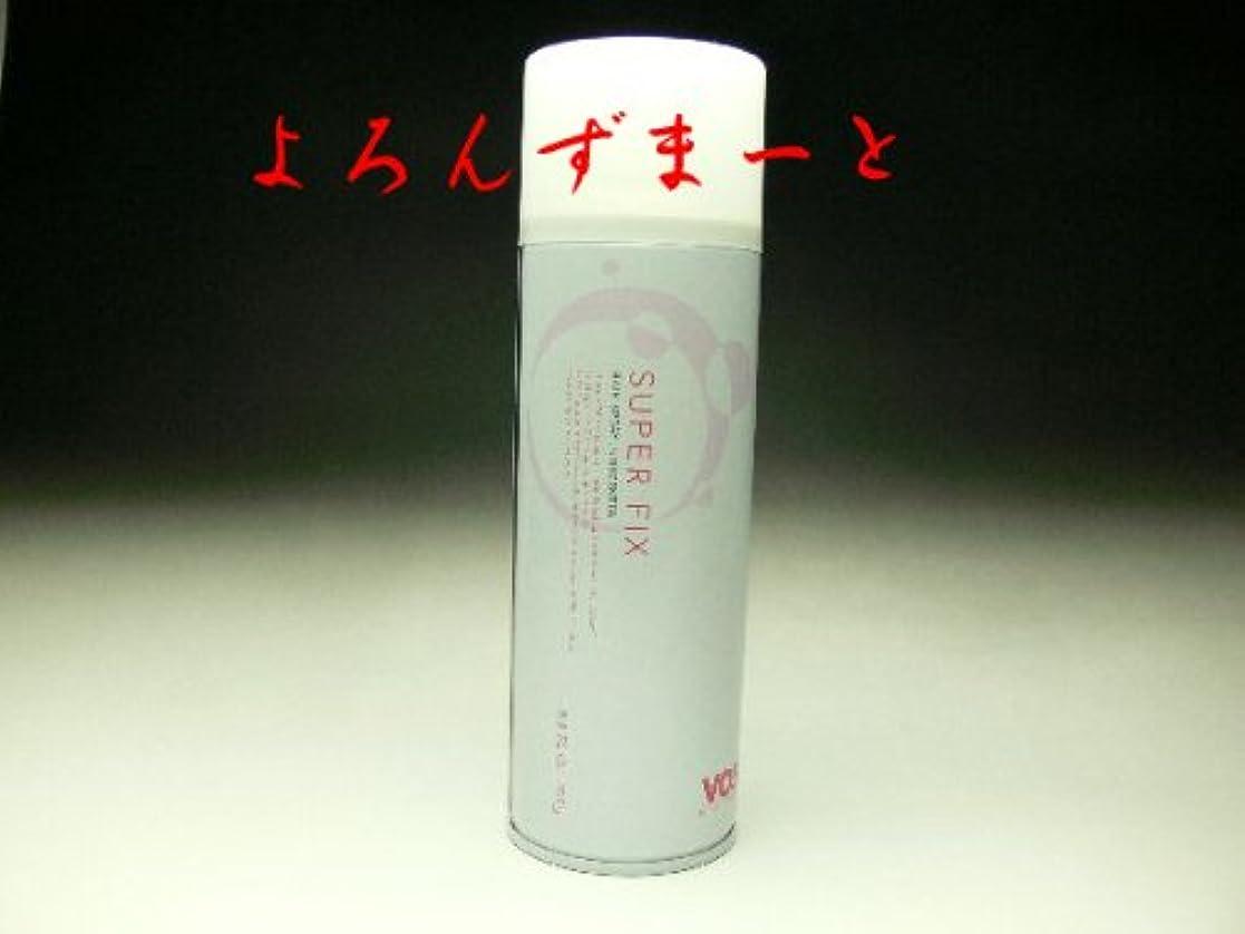買収聴覚オプショナルVo5 ヘアスプレー スーパーフィックス無香