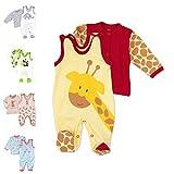 Baby Sweets 2er Strampler Set & Shirt für Mädchen und Jungen Verschiedene Größen, Gelb Braun Rot - Baby Giraffe, 9 Monate (74)