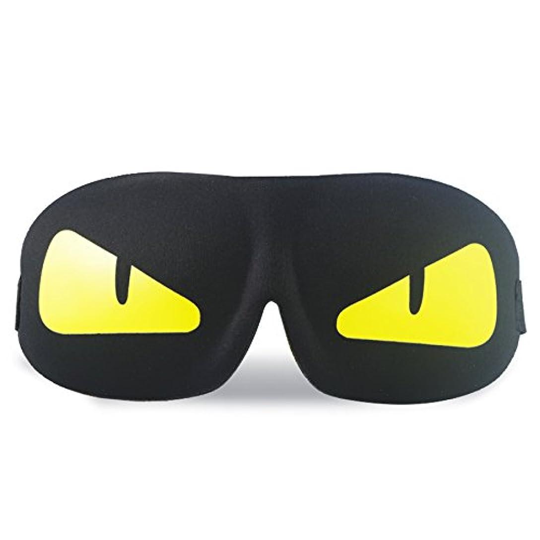 NOTE 漫画3dアイマスク睡眠補助マスク用旅行残りカバーアイパッチ目隠しアイシェードシールドライトギフト用子供