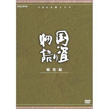 JAPANESE TV DRAMA Taiki Jiro starring Taiga drama country stealing story omnibus 2 pieces [NHK square limited product] (JAPANESE AUDIO , NO ENGLISH SUB.) -  DVD