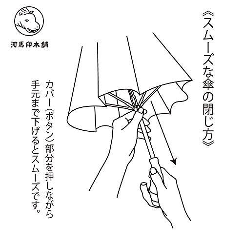 小川(Ogawa)日傘折りたたみ傘レディース遮熱遮光UVカット99%以上6本骨50cm河馬印本舗あさがお(薄葡萄/うすぶどう)晴雨兼用手開き2段折りたたみ楽折スリム安全カバー付きはっ水寒竹の手元54075