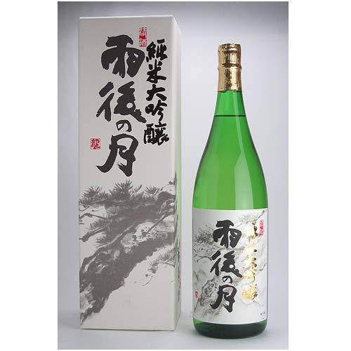 超特撰雨後の月 純米大吟醸1800ml(化粧箱入り) 広島 日本酒 ギフト