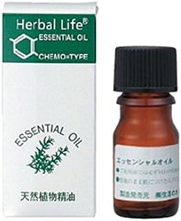 生活の木 エッセンシャルオイル グレープフルーツ 3ml 08-449-3790