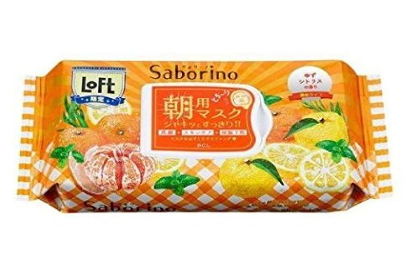 頼るフレア道路Saborino(サボリーノ)  _目ざまシート 贅沢果実の濃密タイプ