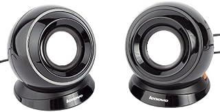 Lenovo Speaker M0520, Black (888010120)