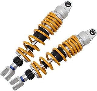 汎用 340mm リアサスペンション 左右セット 減衰力調整 イエロー スプリング リアショック アブソーバー リアサス