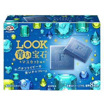 不二家 ルック(青い宝石) 40g ×5個