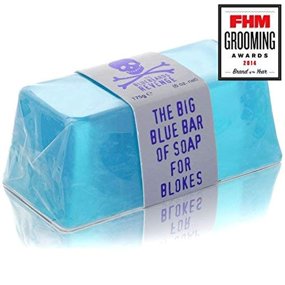 酸度ヘリコプター熱狂的なThe Bluebeards Revenge Big Blue Bar of Soap for Blokes Glycerin Soap by The Bluebeards Revenge [並行輸入品]