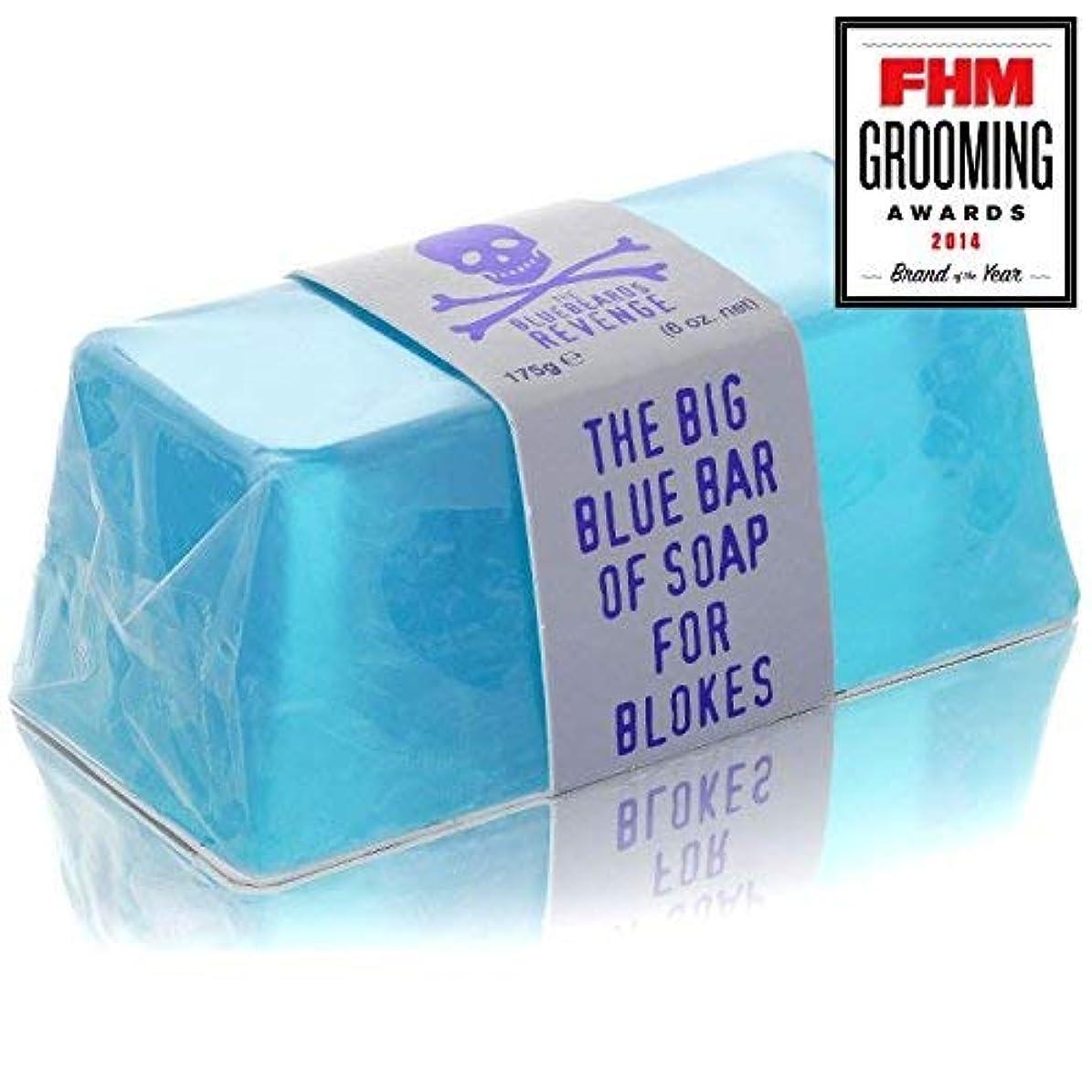 ぼんやりしたどれでもピンクThe Bluebeards Revenge Big Blue Bar of Soap for Blokes Glycerin Soap by The Bluebeards Revenge [並行輸入品]