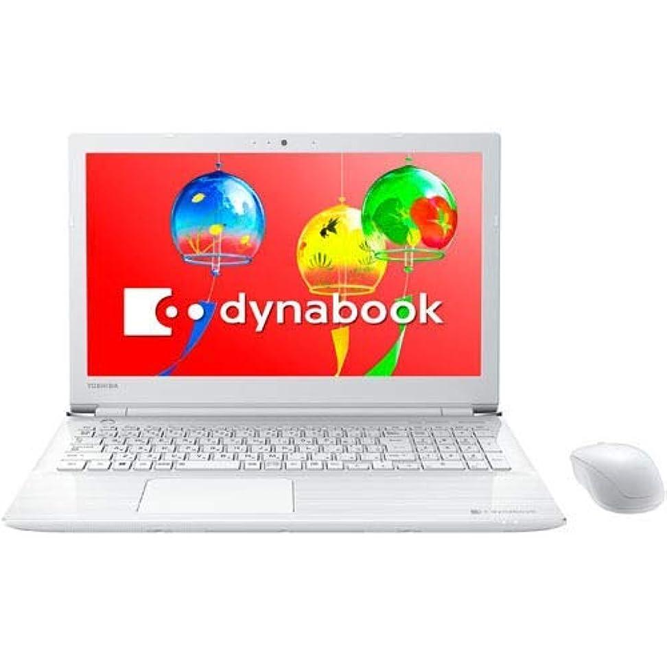 下手優しいポルノ【Microsoft Office】 東芝 toshiba ダイナブック dynabook T45/GWSI ノートパソコン Intel Core i3-8130U Windows10 1TB(HDD) 4GB フルHD 15.6インチ 無線LAN 搭載 PT45GWS-SEI3