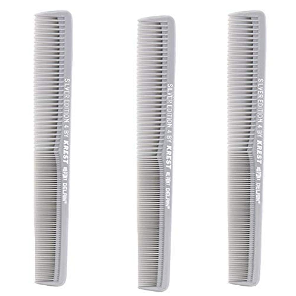 自体残り有能なKrest Comb 7 In. Silver Edition Heat Resistant All Purpose Hair Comb Model #4 [並行輸入品]
