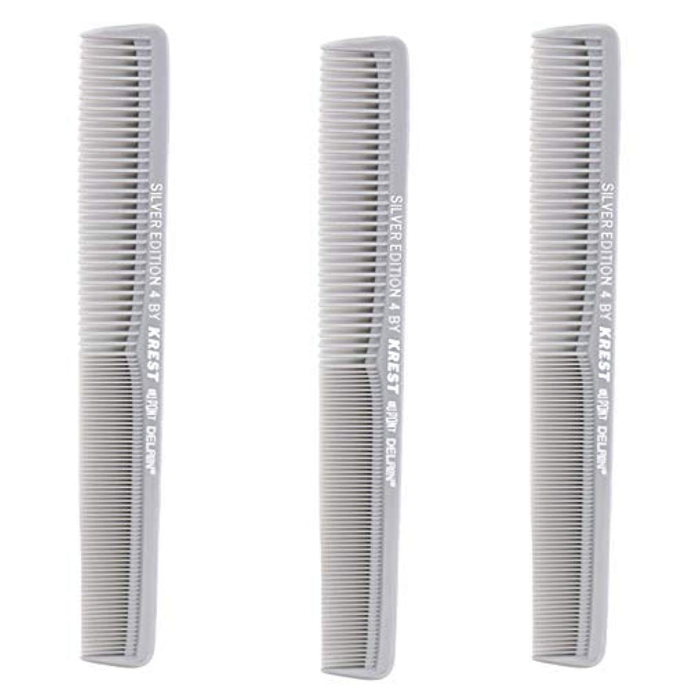 奨励麻酔薬訴えるKrest Comb 7 In. Silver Edition Heat Resistant All Purpose Hair Comb Model #4 [並行輸入品]