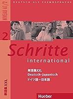 Schritte international 2. Glossar XXL Deutsch-Japanisch