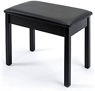 Yamaha BB1 Padded Wooden Piano Bench - Black